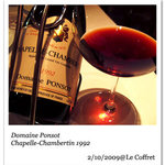 ル・コフレ - yumiwineryワインブログ★☆ワイン醸造家の夢☆★            〜日々のワインとお料理レポート〜