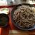 翡翠館 てんぐの蔵 - 料理写真:もりそばの大盛