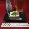ベレン - 料理写真:生ビールと島やっこ(300円)
