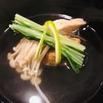 119404904 - 焼穴子の飛龍頭 水菜 えのき 柚子皮