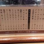948 串と饂飩 -