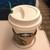 スターバックスコーヒー - ドリンク写真:ドリップコーヒー S 290円(税抜)