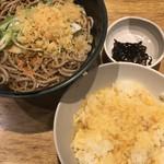 麺家 京都 - かけ蕎麦 ( ´θ`) 昆布佃煮 TKG