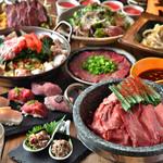 金山肉割烹 肉の権之助 - 舞コース