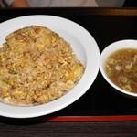 らーめんでぽっと - チャーハン(スープ付) 650円