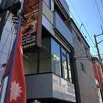 みんなのレストラン スパイシービリヤニ&ケバブハウス - 口コミが、 4人のうち3人の先輩のものだけという奇跡のお店。 どーしても気になって行ってみました。 閉業してました。 ネパール国旗はお隣のサムザナのものです。