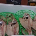 桝谷鮮魚店 - 料理写真: