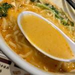 天津飯店 - スープしゃぶしゃぶ