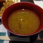 北海道あばしりザンギ亭 - 味噌汁