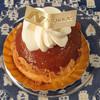 ニコラス洋菓子店 - 料理写真:タルト タタン (\486)