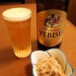うなぎ はす沼 - 瓶ビール(ヱビスビール)