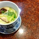鮨處八千代 -  茶碗蒸しです。