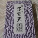 119434644 - (2019/8月)冨貴豆