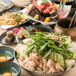 全席個室×本格和食 めぐろ亭 -