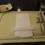 ダ・ジェンナーロ - 料理写真:テーブルセッティング