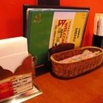 インド&ネパールレストラン WELCOME - テーブル