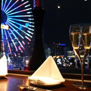 横浜みなとみらいの夜景を一望!