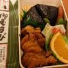 Musubimusashi - 料理写真: