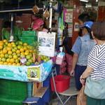 迪化街金桔檸檬 -