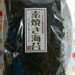 かしわで - 料理写真:素焼海苔