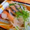 珍味堂 - 料理写真:うつぼのたたき