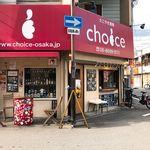 たこやき酒場 choice -