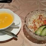 名水の里 - スープ、お代わり自由のサラダ