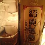 11945823 - 12年紹興酒