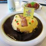 ヤマドリ - 料理写真:富良野オムカレー(ふらの牛乳付き)¥1080