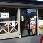 レストラン華林芭  - 外観写真:お店入口