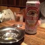 ぐろった - ビール