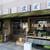 ボタコーヒー - 外観写真:(2019/8月)外観