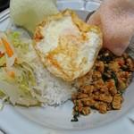 マンゴツリーキッチン - ガパオライス鶏