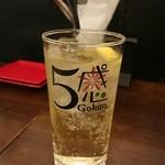 五感 - ハイボール500円