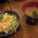 チャモロ - ランチにつくサラダとお味噌汁