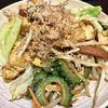 宮古2号店 宮古島の伝統料理 - 料理写真: