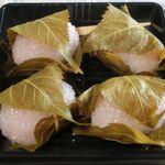 御菓子司 柏屋葛城堂 - 料理写真:桜餅