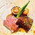 ビストロハマイフ - 料理写真:仔羊ランプ肉のロースト 表面の焦がしの変化を付けて