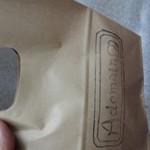 119472242 - 紙袋