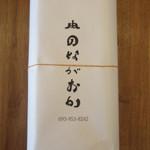 ながおか - その他写真:ステーキ弁当 2000円(税別)