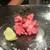 ながおか - 料理写真:生タンキャビア、贅沢っ!