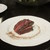 ながおか - 料理写真:外腿肉、岩塩はワイン塩