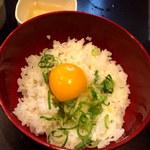 王道居酒屋 のりを  - 卵かけご飯