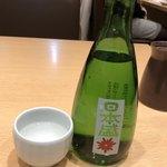 築地寿司清 - 熱燗