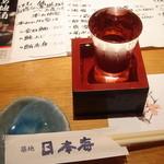 11948081 - 日本酒・真澄