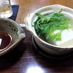 11948156 - 水菜/ゆず/昆布