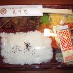 肉の森田屋 - 焼肉弁当(815円)