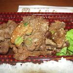 肉の森田屋 - お肉が美味しい(*^_^*)