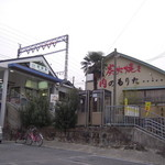 肉の森田屋 - 近鉄額田駅 改札下りてすぐ