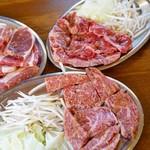 東山食堂 -